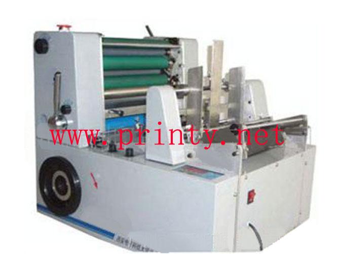 Business Card Offset Printer Mini Offset Printing Machine